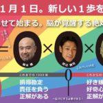 11月1日「1000年ブランド祭り」大好評!!開催終了!!