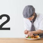 コロナ禍を生き延びるための 飲食業継続のアイデア38選ーその2